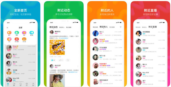 MOMO app